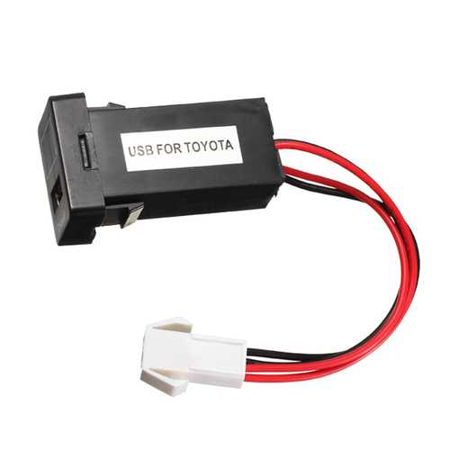 JZ5003-1 Car Battery Charger 2.1A USB Port with Voltage Display Voltmeter Modify for New Toyota