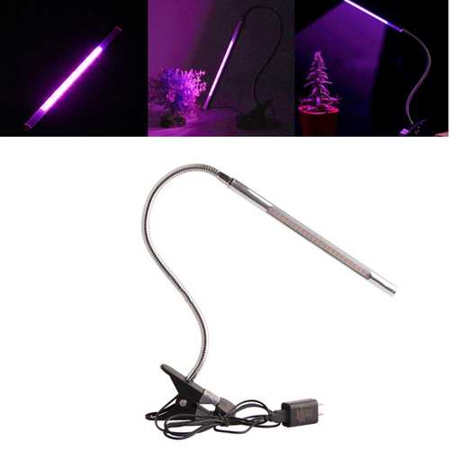 5W LED Growth Light Lamp Indoor Vegetables flower Grow Blooming Three Dimming